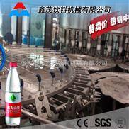 厂家供应热灌装机,纯净水生产线设备,矿泉水生产线机器