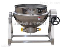 蒸煮设备价格