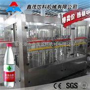 小型瓶装三合一纯净水生产线 冲瓶灌装封口全自动饮料生产线