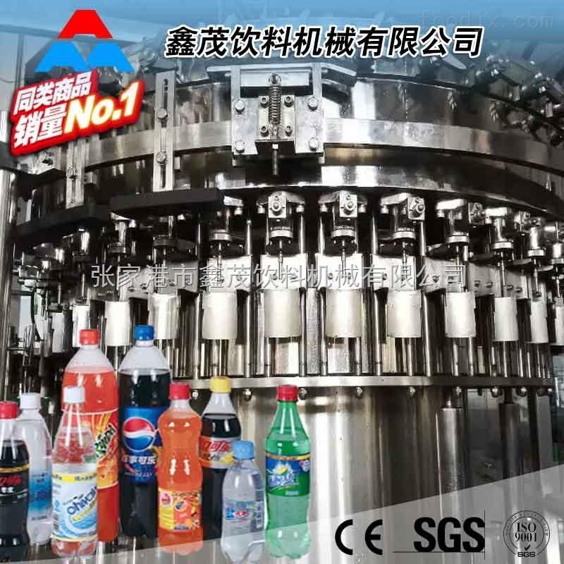 全自动碳酸饮料生产线 含气饮料灌装机 玻璃瓶鸡尾酒灌装生产线