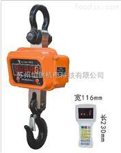 OCS3吨电子吊秤,电子吊秤厂家,直视电子吊秤价格