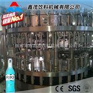 全自动玻璃瓶饮料生产线 铝制盖皇冠盖封口灌装机生产线