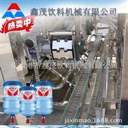 純凈水生產線