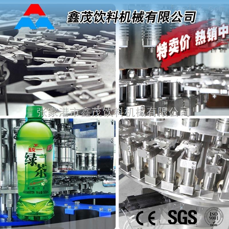 全自动果汁饮料生产线 果汁饮料灌装机 全自动液体饮料生产设备