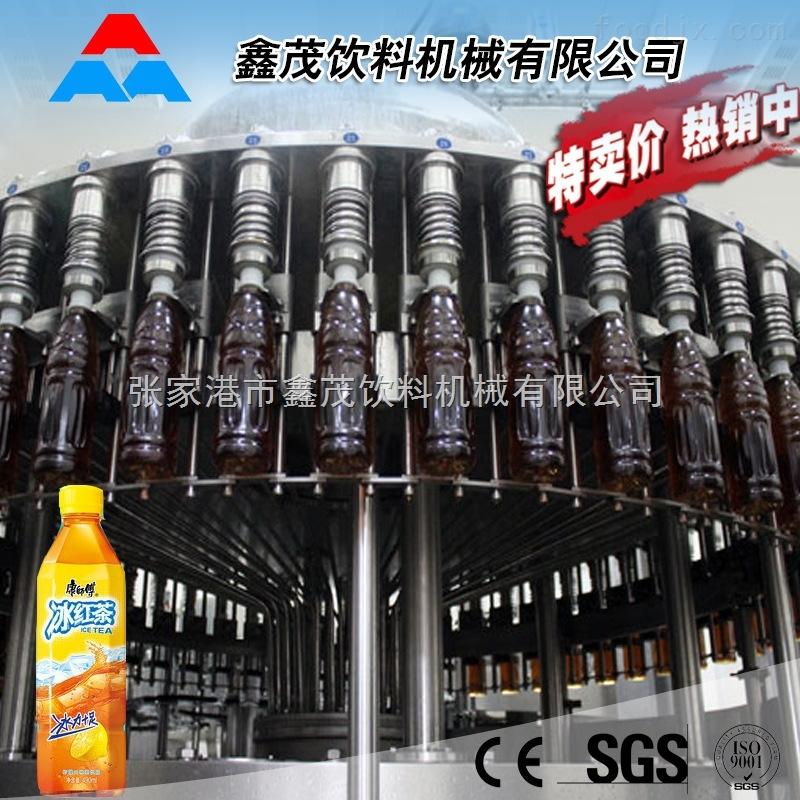 果汁饮料生产线 全自动果汁茶饮料灌装机 三合一热灌装机型