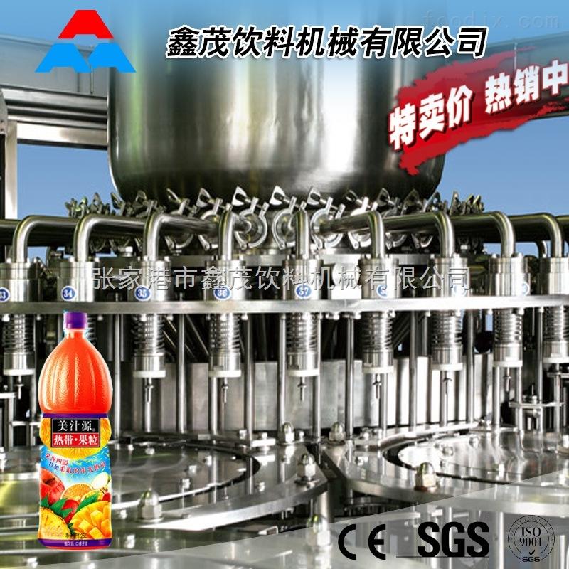 全自动果汁饮料生产线 果酒果醋饮料灌装生产线 三合一灌装机