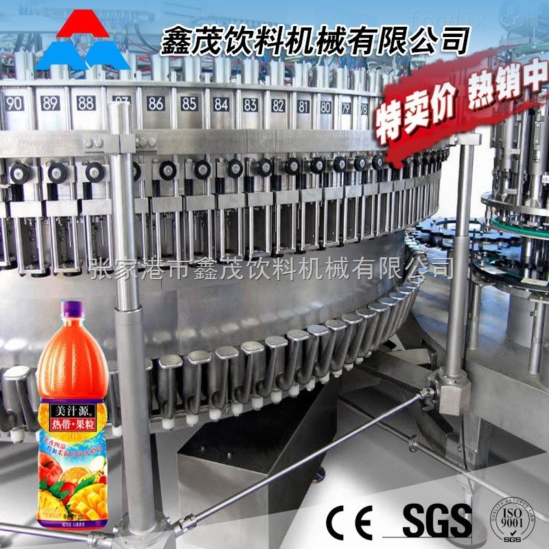 全自动小型果汁饮料灌装生产线 饮料机 灌装设备