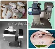 家禽屠宰機械:臺式分割鋸、 雞鴨分段鋸