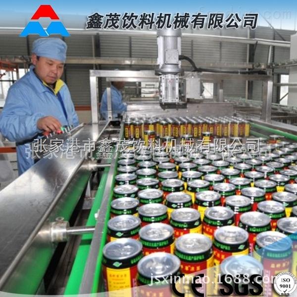 饮料机械厂家果汁茶饮料易拉罐自动热灌装生产线