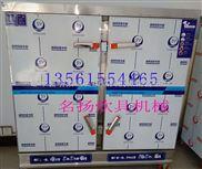 厂家生产馒头电蒸箱 燃气食品蒸箱 发泡馒头蒸房蒸笼布