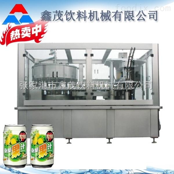易拉罐灌装机械制造厂家果汁饮料生产线厂家 全自动灌装设备 饮料生产线专业制造