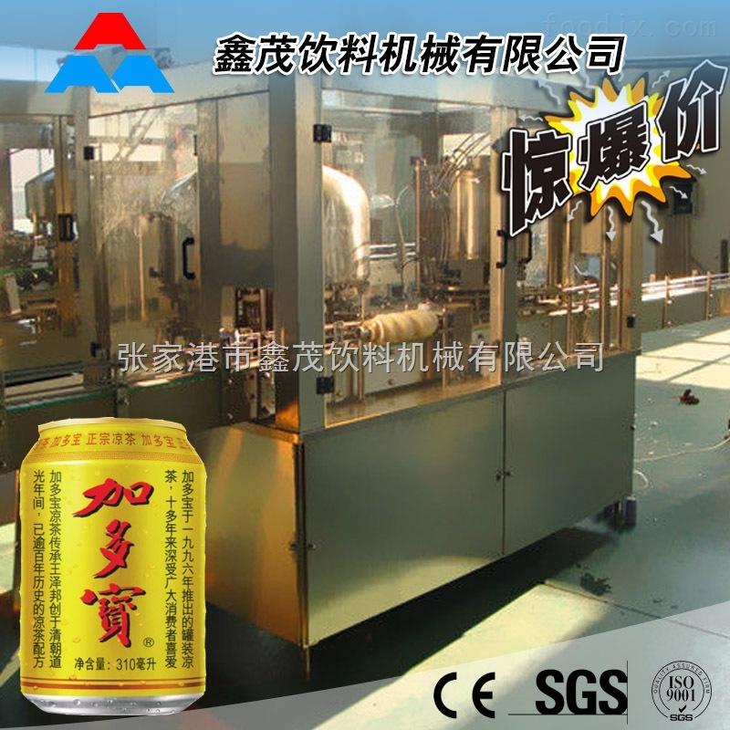 金银花易拉罐饮料生产线