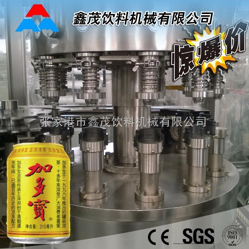 厂家销售凉茶易拉罐灌装机 马口铁灌装生产线 二合一易拉罐灌装设备灌装机