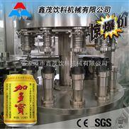 易拉罐飲料生產線廠家定制
