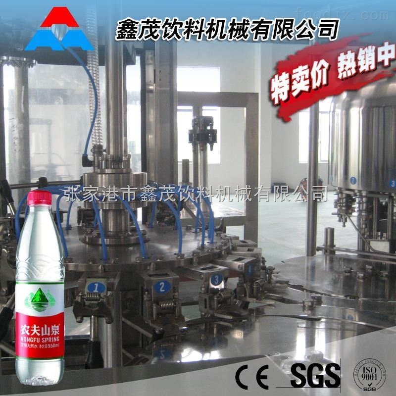 瓶装水灌装生产线 生产果汁饮料、纯净水、矿泉水灌装机/灌装生产线设备