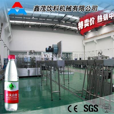 瓶装矿泉水灌装冲洗封盖生产线 瓶装山泉水机械 小瓶水灌装生产机械设备