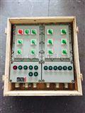 BXD51-6K63订做防爆配电箱BXD51-6K63,EXde铝合金防爆配电箱BXM51
