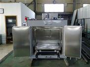 厂家直销嘉兴东成热风循环恒温鼓风烘箱 干燥箱 烘干箱 工业烤箱