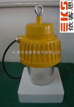 BPC8730-J150W防爆平台灯|石油化工专业吊顶灯|油船专用灯