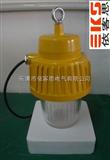 BPC8730-J150WBPC8730-J150W防爆平台灯 石油化工专业吊顶灯 油船灯