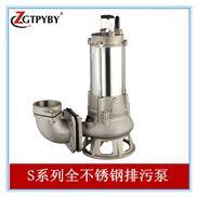 耐酸污水泵深圳东莞耐酸污水泵厂家