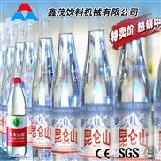 饮料机械厂家全自动小瓶矿泉水灌装生产线 纯净水灌装机 全自动饮料生产线