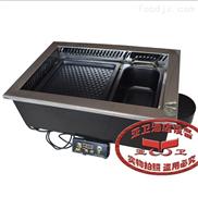 【亞衛品牌】批發韓式下抽煙燒烤爐 燒烤與火鍋一體的無煙燒烤爐