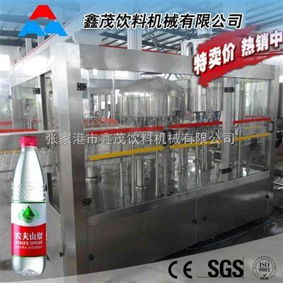 瓶装水灌装生产线 矿泉水灌装生产线 大型灌装设备