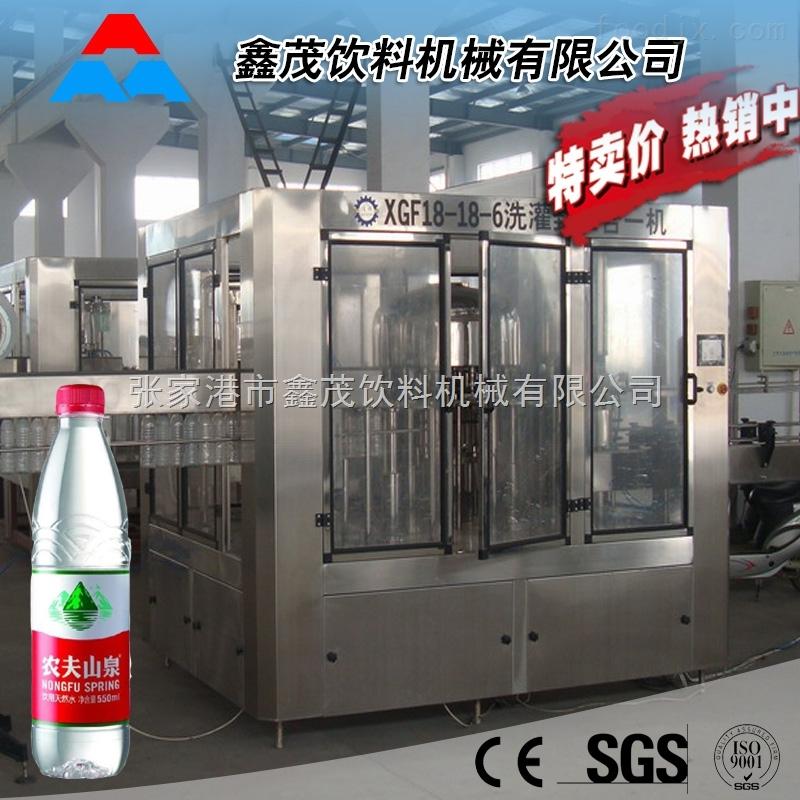 瓶装水灌装系统多年专业生产