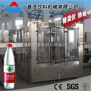 饮料包装设备  饮用天然水灌装机山泉水生产线 矿泉水设备 小瓶水机械制造厂家