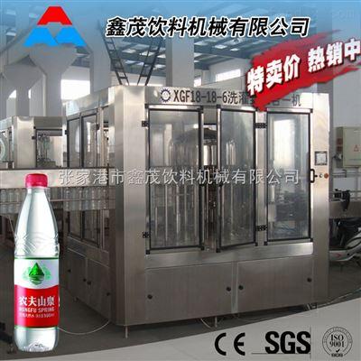 塑料瓶装山泉水灌装线 小瓶水灌装灌装设备