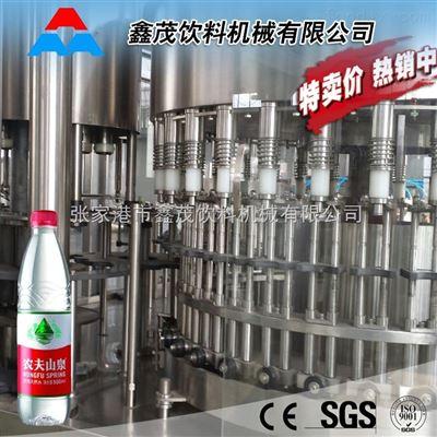 CGF18186瓶装山泉水灌装生产线