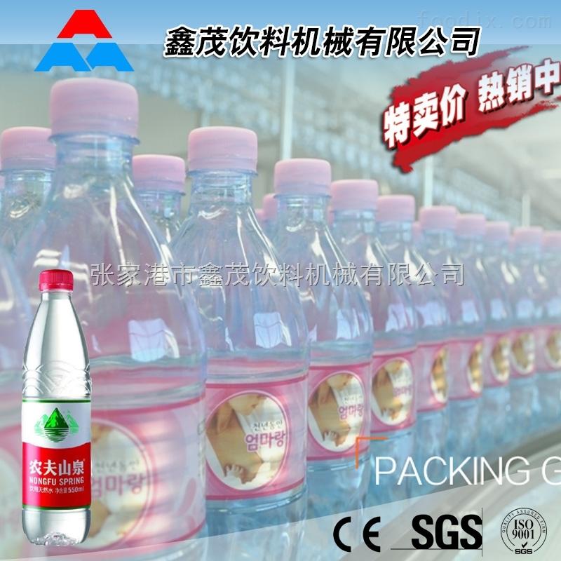 纯净水饮料灌装生产线 瓶装纯净水生产设备 纯净水全套生产线
