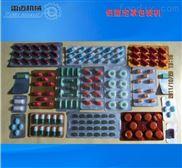 高速小型食品包装机械设备