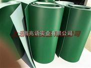 pvc轻型输送带/挡板裙边输送带/绿色砖石纹输送带/直条纹输送带