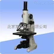 单目生物显微镜 生物显微镜