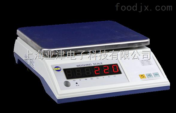 【供应】精度高达3万分之一电子桌称计重电子称15kg