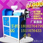 新型多功能全自動米粉米線機廠家