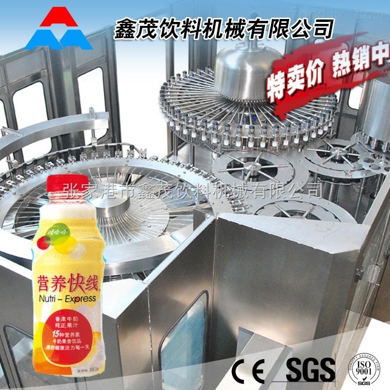 食品饮料包装机械果汁饮料灌装包装设备果汁生产线浓缩