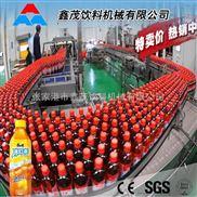 蓝莓沙棘红果饮料生产线 饮料灌装生产线 矿泉水灌装机 三合一灌装机 灌装设备