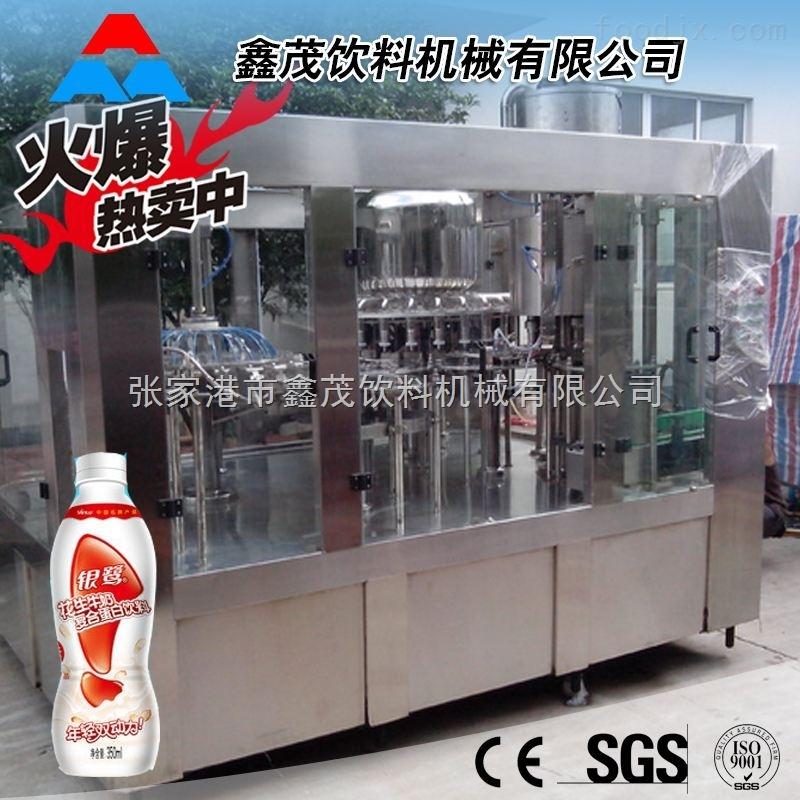 全套浓缩果蔬汁加工生产设备 海红果葛根蓝莓枸杞苹果饮料生产线饮料包装设备
