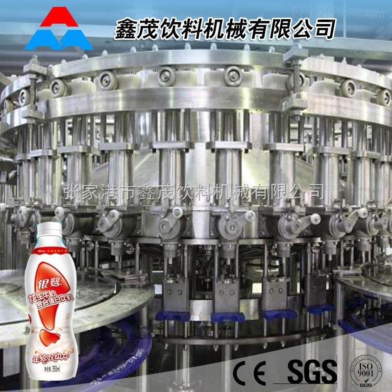 *的小型含气饮料生产线、小型果汁、凉茶灌装机械饮料灌装生产线
