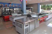 供应海南超市冷柜 超市冷藏展示柜 超市冰柜 展示冷柜