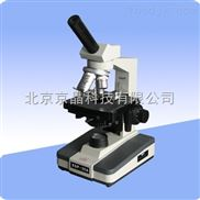 单目生物显微镜/生物显微镜