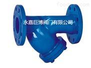 Y型管道过滤器GL41H/Y型管道过滤器生产厂家