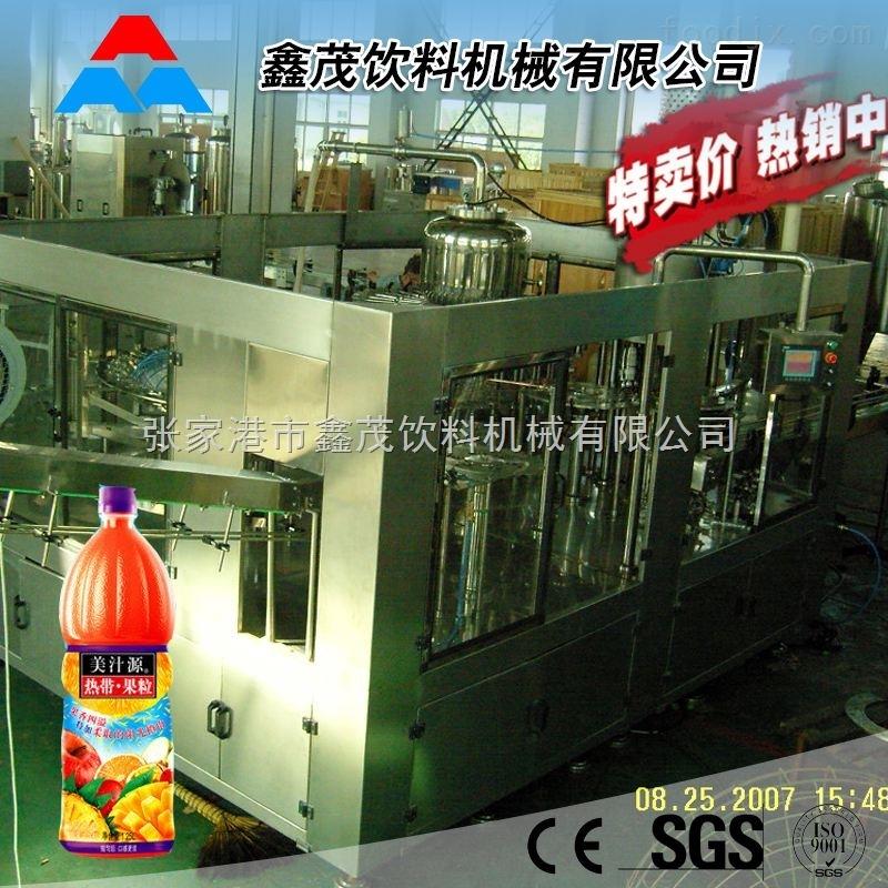 果汁饮料生产线 全自动果汁茶饮料灌装机 三合一热灌装机型中草药保健饮料生产线