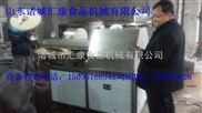 ZB-80型-千叶豆腐斩拌机、大豆分离蛋白斩拌机、鱼虾斩拌机