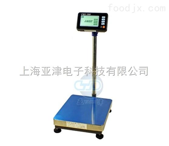 【供应】上海电子称TCS-FBI-Li智能电子台秤30kg电子秤