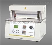 药用铝箔热封试验仪(药品包装热封试验机)