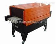 自动式热收缩包装机价格